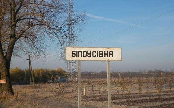 Підозрюваний у вбивстві чоловіка у Чернівецькій області повісився