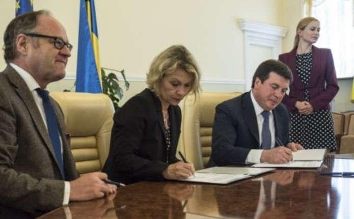 Впродовж 3 років буде розроблено концепції інтегрованого розвитку Чернівців та ще трьох міст