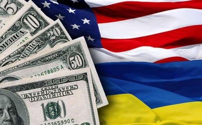 США виділять Україні 220 млн дол. на проведення реформ