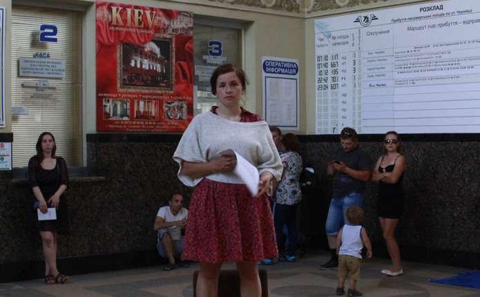 На залізничному вокзалі у Чернівцях відбувся незвичний перформанс