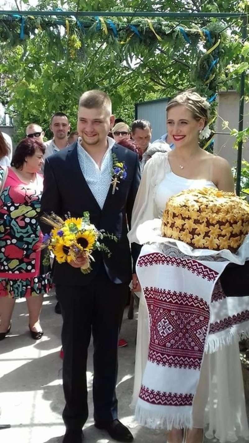 Ярош видав доньку заміж