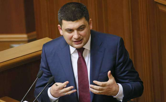 Гройсман вважає, що Україна стане членом ЄС за 10 років