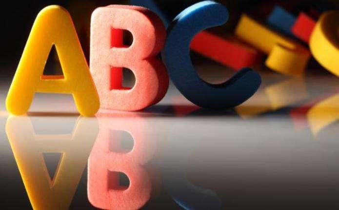 Найдорожче у Чернівцях вивчати іноземні мови