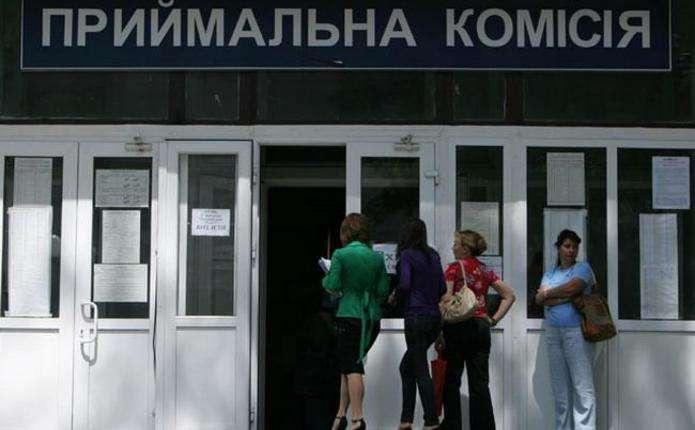 Сьогодні в Україні стартує вступна кампанія