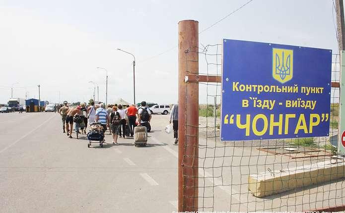 Українцям неважливо де, лишень би відпочивати