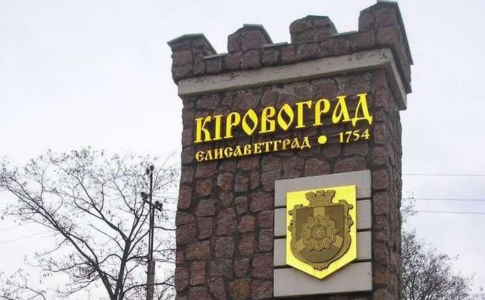 Верховна Рада перейменувала 13 українських населених пунктів