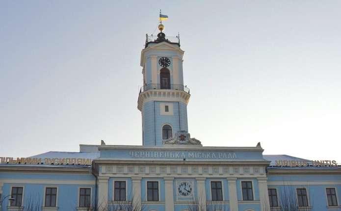 Чернівчан запрошують обговорити створення спілок з каналізування