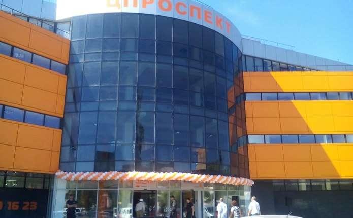 Новий торговий центр запрацював у Чернівцях