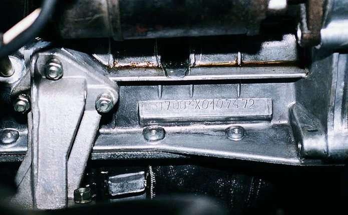 У сервісному центрі Чернівців виявили підробку номера двигуна автомобіля