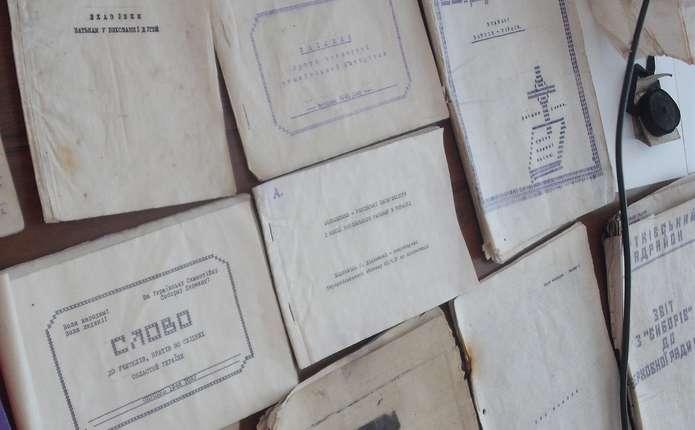 У Чернівцях виявили архів УПА, який розкопали чорні археологи