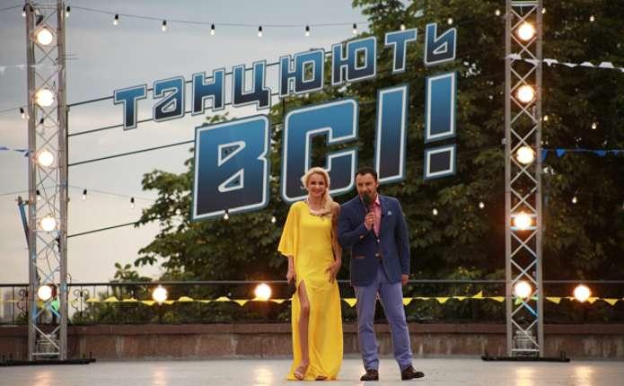 На вулиці О. Кобилянської у Чернівцях проведуть танцювальний флешмоб Танцюють всі