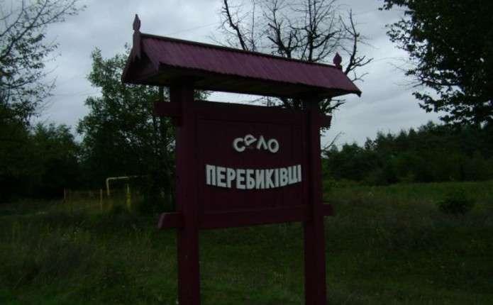 З Перебиківців на Хотинщині немає маршруту ані до районного, ані до обласного центру
