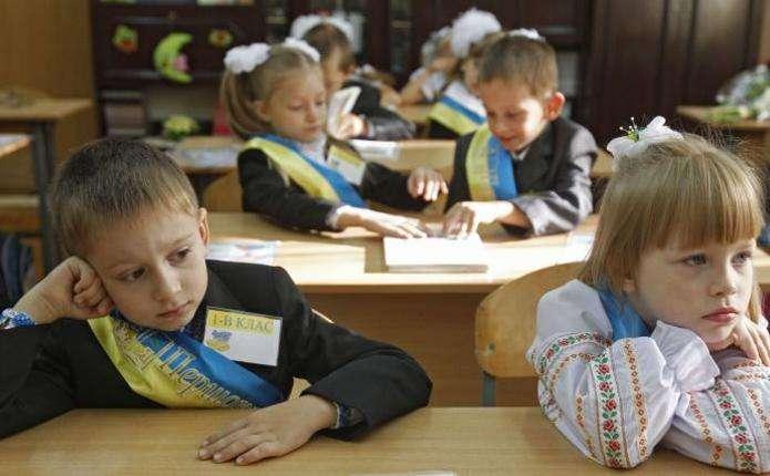 Які несподіванки чекають українських школярів з початку навчального року
