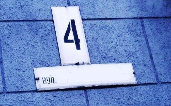 Вулицю Нікітіна у Чернівцях хочуть перейменувати