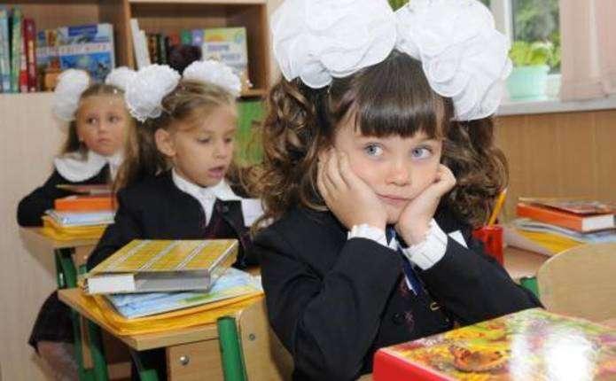 Міносвіти  Україні змінило систему навчання в початковій школі