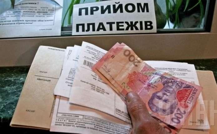 Восени на українців очікують зміни при оформленні субсидій