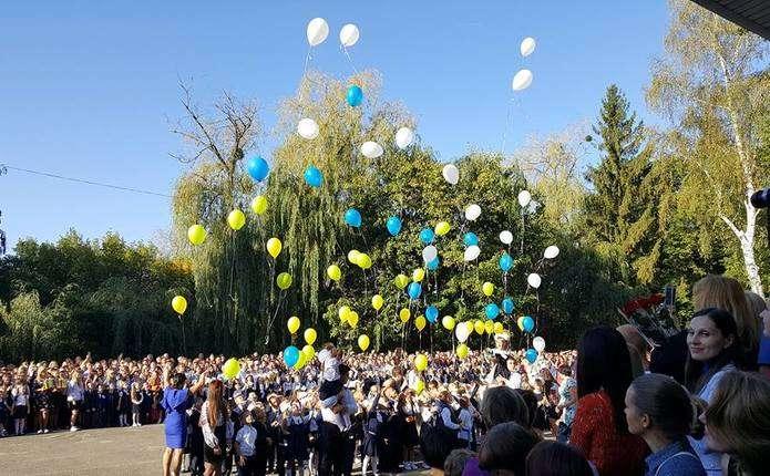 Школи в Україні запрацювали за новими правилами