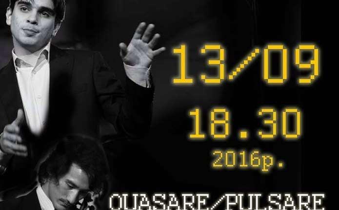 Концерт інструментальної музики Quasare/Pulsare пройде у Чернівцях