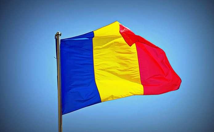 Румунські фольклорні колективи зі Сторожинеччини взяли участь у Святі Румунської мови у Чернівцях