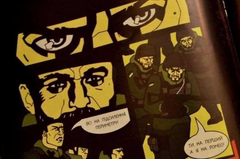 У Львові надрукували перший випуск коміксу про кіборгів