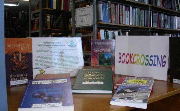 Віддай прочитану книгу в обмін на нову: акція Буккросинг ЧНУ триває
