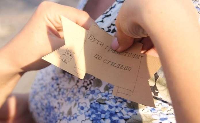 Студенти-медики у Чернівцях провели акцію до Дня грамотності
