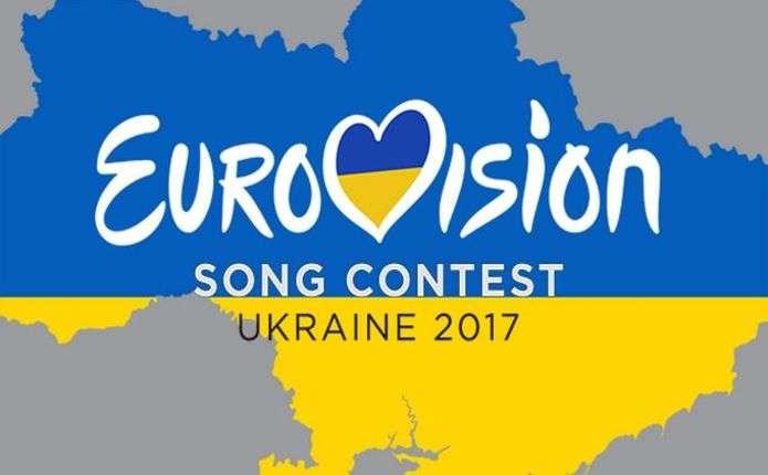 Назвали місто, яке прийматиме Євробачення - 2017