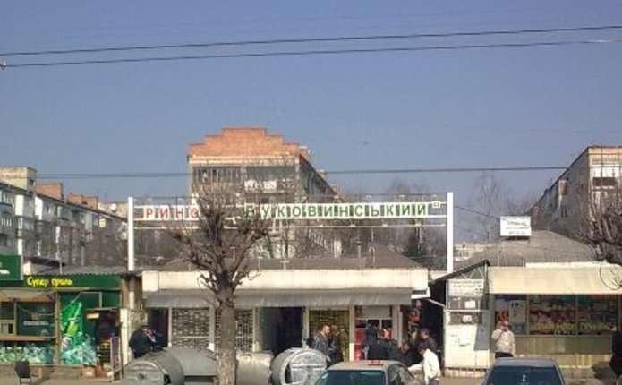 Ринок Буковинський у Чернівцях на місяць закриють