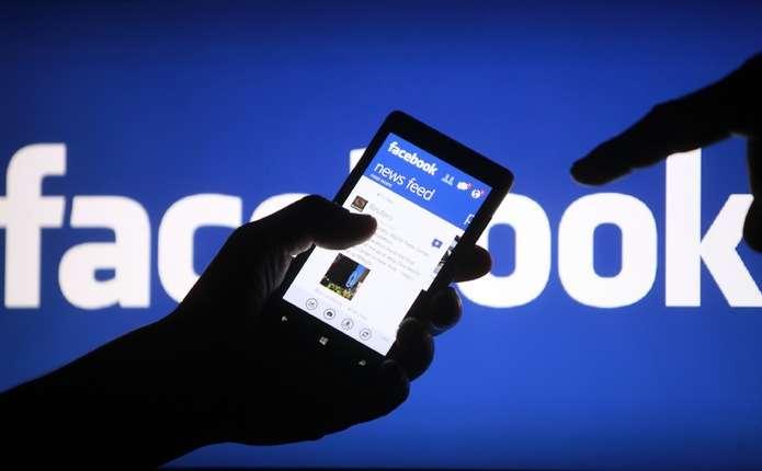 Як вберегти свій акаунт у Facebook від зламу