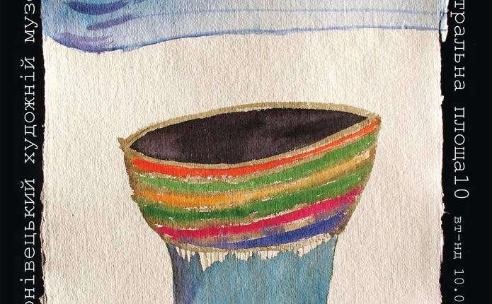Чернівецька художниця Наталія Тарануха запрошує на 57 акварелей