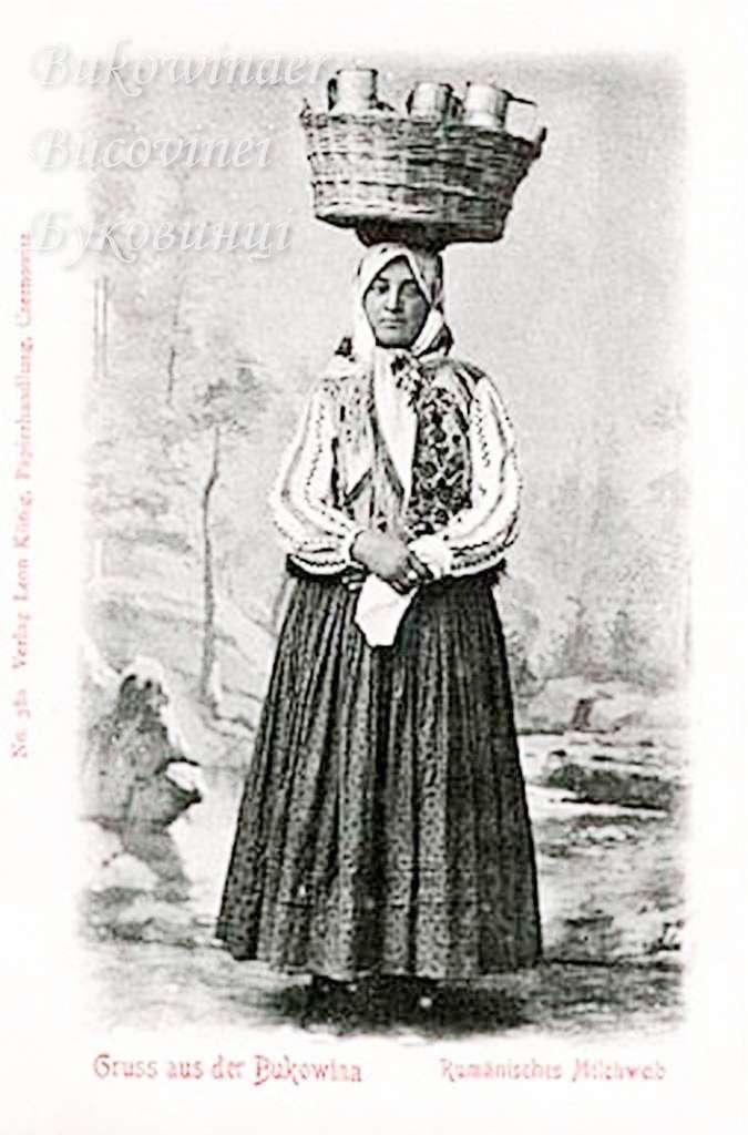 Як доставляли продукцію на ярмарки у Чернівцях за панування Австрії та Румунії
