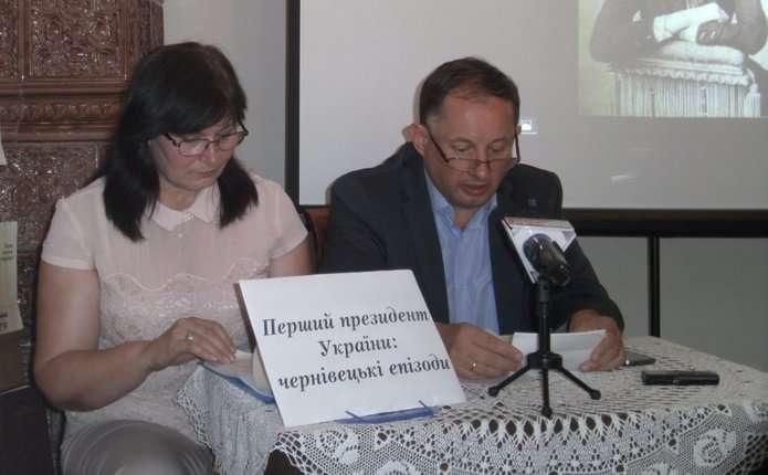 У Чернівцях розповіли про зв'язки Михайла Грушевського з містом