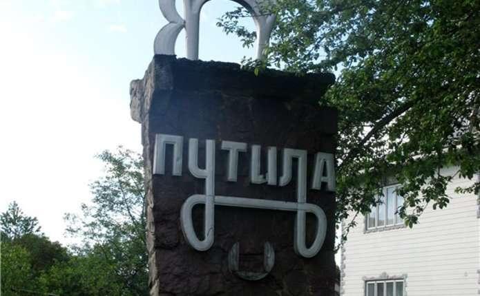 Путила відзначить 515-ту річницю з дня першої історичної згадки про селище