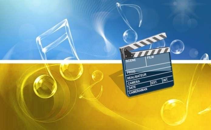 Рада прийняла закон про держпідтримку кіно