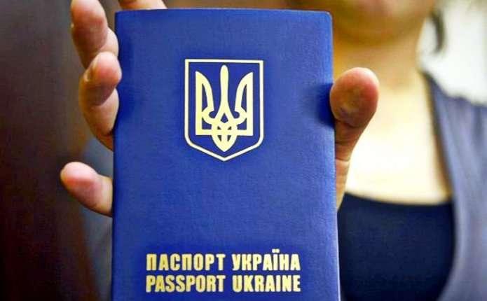 Чернівецький юрист: У жодному разі не віддавайте оригінал свого паспорта