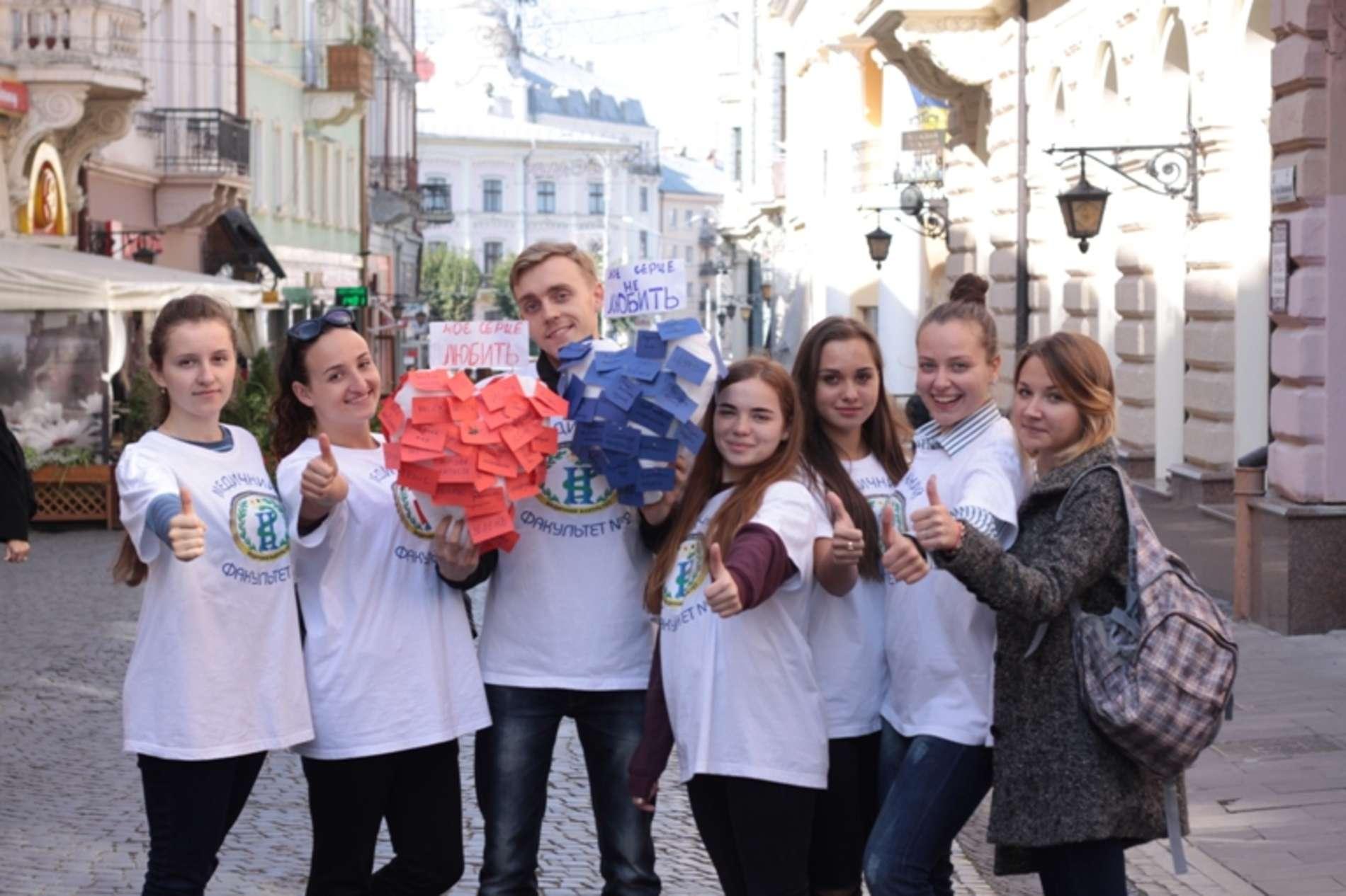 Студенти-медики у Чернівцях відзначили День серця