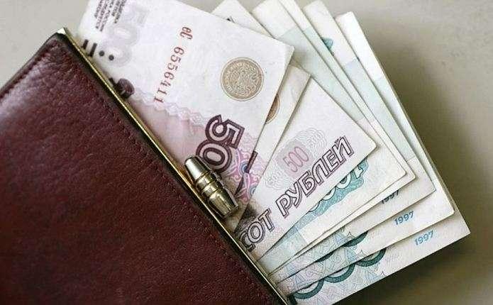 У Росії констатували стійке зростання бідності