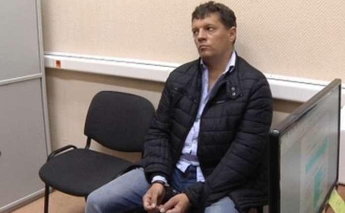 Українського журналіста заарештували у Росії (відео затримання)