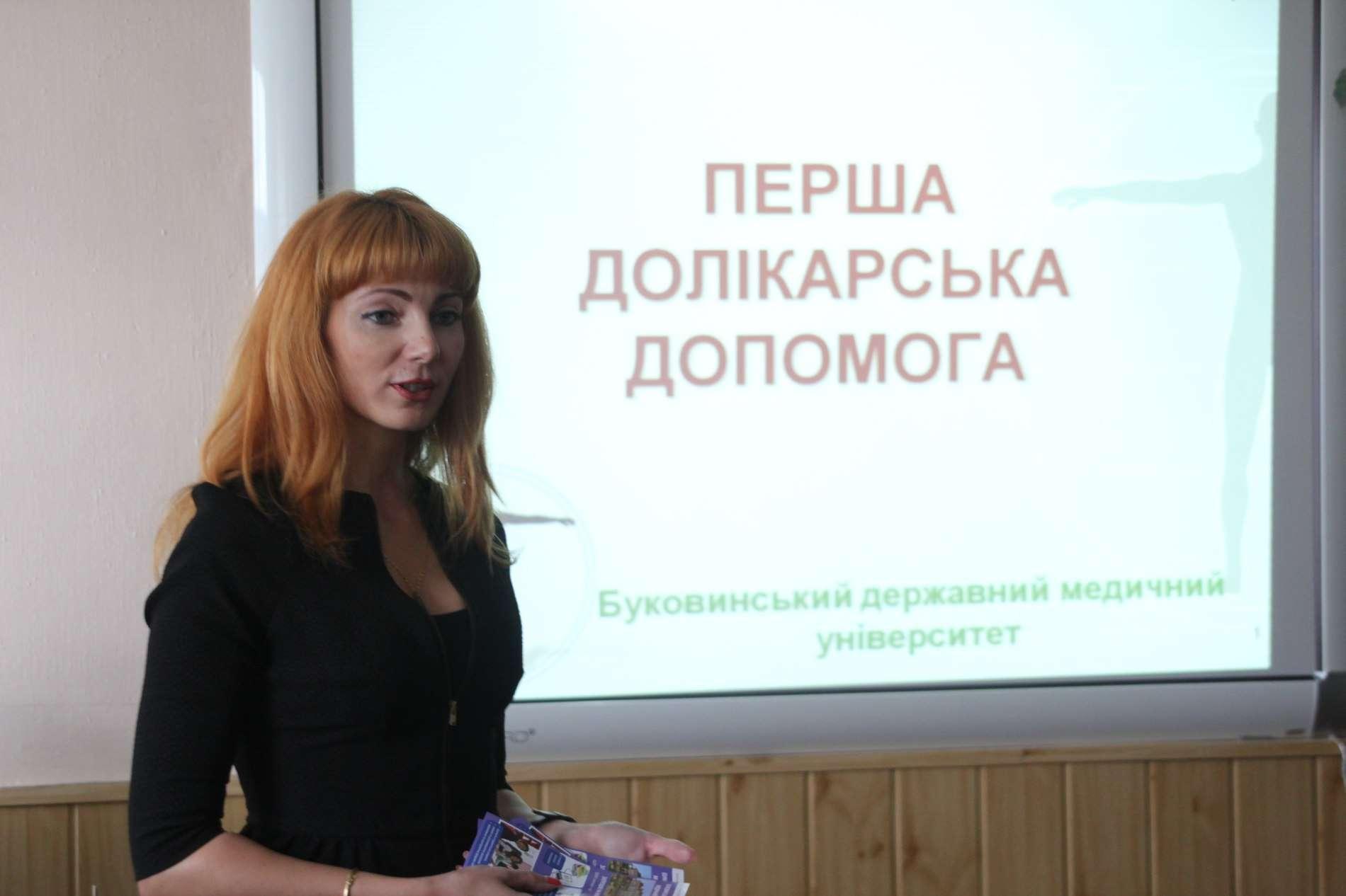 Медики та поліція провели тренінги для учнів буковинських шкіл
