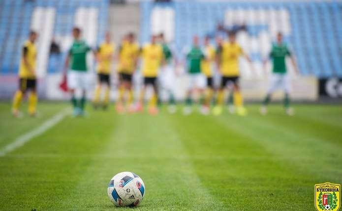 ФК Буковина з поразкою завершила матч на виїзді