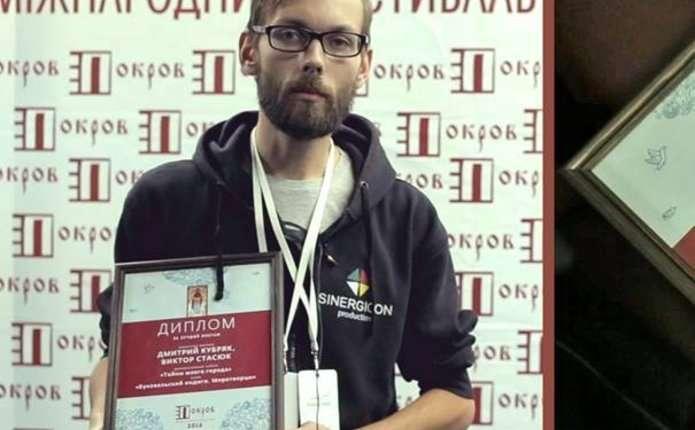 Фільм про Митрополита Буковини став переможцем кінофестивалю Покров-2016