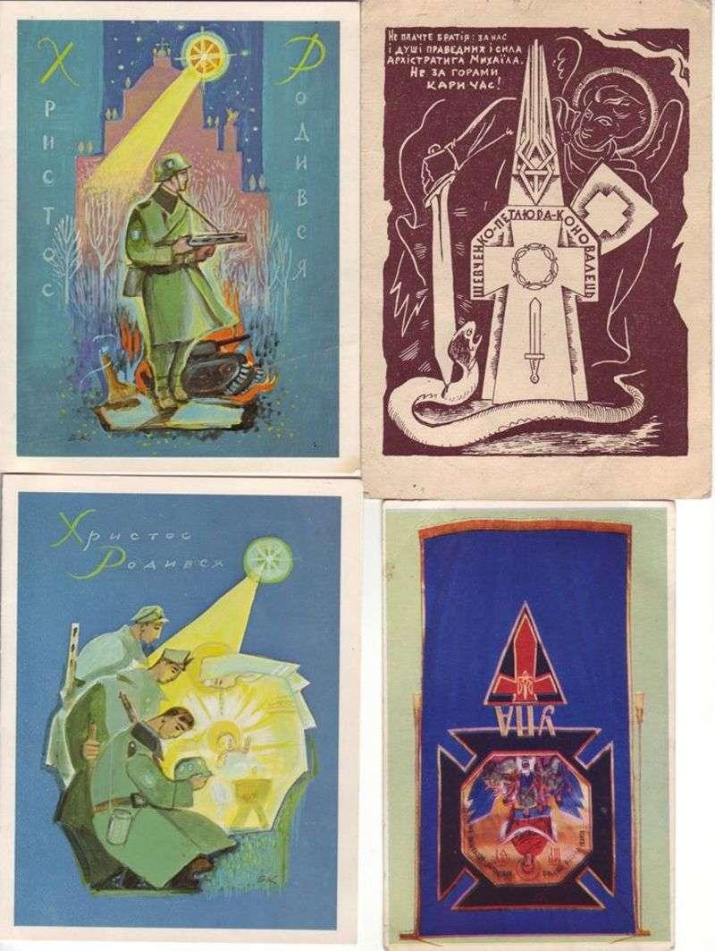 У художньому музеї Чернівців презентують виставку листівок