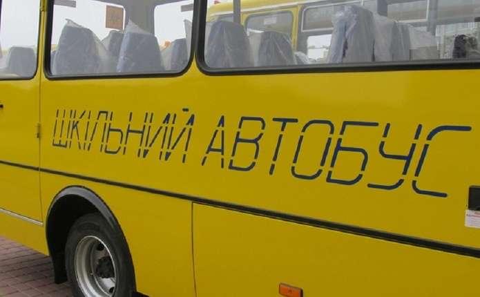 Для Кельменецького ліцею придбали шкільний автобус