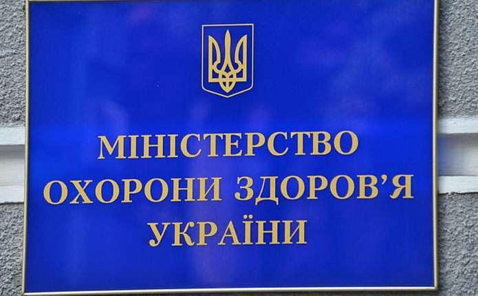 Національну службу здоров'я створять в Україні