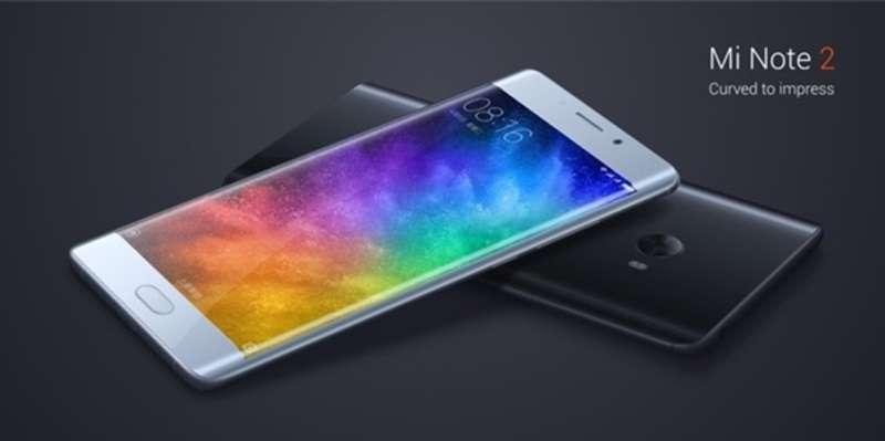 Xiaomi представила потужний флагман Mi Note 2