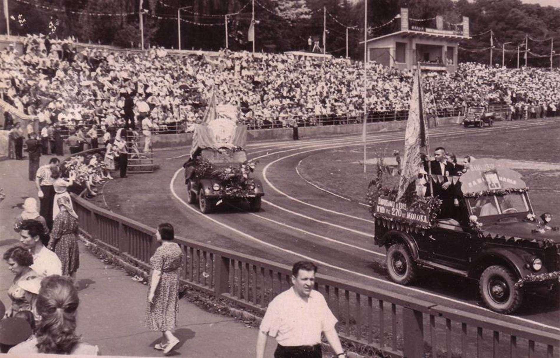 Як виглядав стадіон Буковина у 1966 році