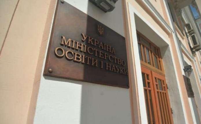 Виші позбавлятимуть ліцензії за небажання викладати предмети українською мовою