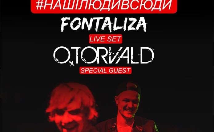 Гурти O.Torvald та Fontaliza влаштовують нічну afterparty в Чернівцях