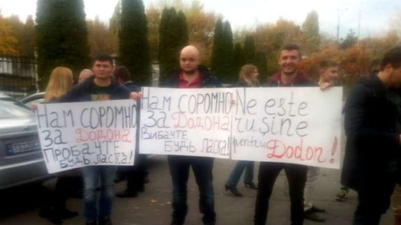 У Кишиневі вибачились через скандальну заяву про Крим