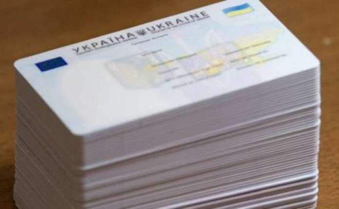 Скільки коштуватиме чернівчанам оформити паспорт у вигляді пластикової картки